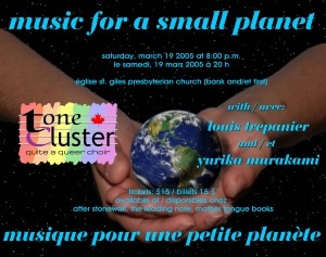Season 11 - music for a small planet